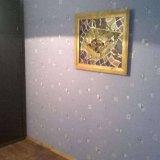 PHOTO-CRNGPRTK00010000-20582-8834f1e4.jpg