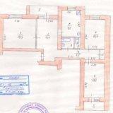 PHOTO-CRNGPRTK00010000-16710-744b9c5a.jpg