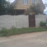 PHOTO-CRNGPRTK00010000-288370-ce0b4302.jpg