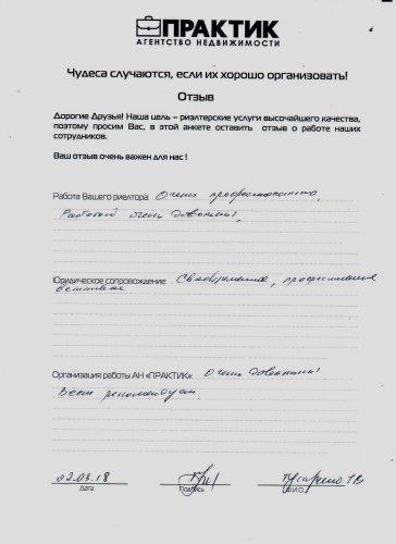 Гусаренко