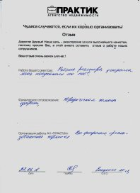Стеценко М.Л.