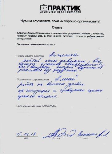 Зинченко А.Л.