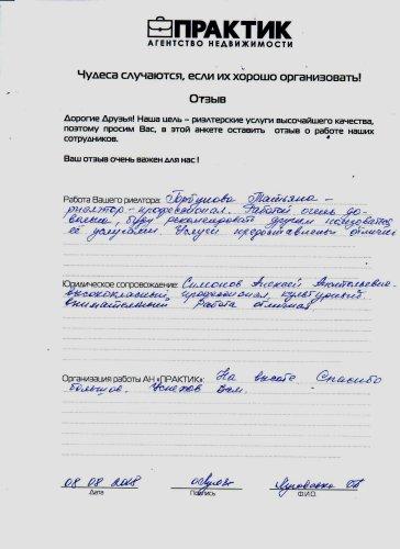 Луговська О.П.