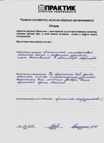 Прокопенко Ю.А.