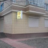 PHOTO-CRNGPRTK00010000-398009-b05717b6.jpg