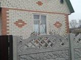 PHOTO-CRNGPRTK00010000-425185-2de90af4.jpg