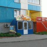 PHOTO-CRNGPRTK00010000-495698-ab906a91.jpg