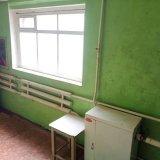 PHOTO-CRNGPRTK00010000-495894-e5bf02ca.jpg