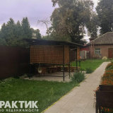 PHOTO-CRNGPRTK00010000-466156-5a7fbb41.jpg