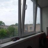 PHOTO-CRNGPRTK00010000-532693-e0194056.jpg